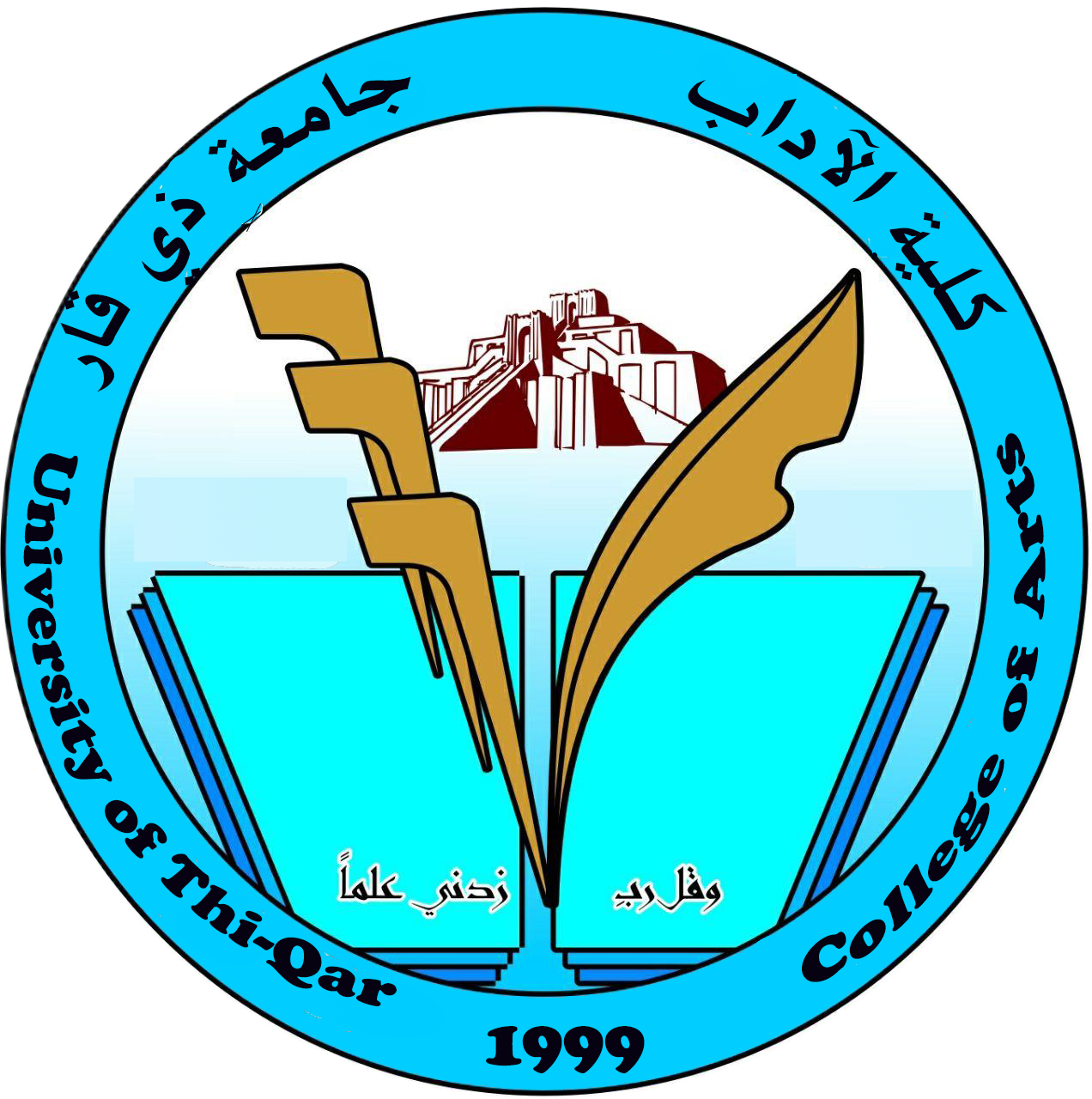 Faculty of Art University of Thi-Qar