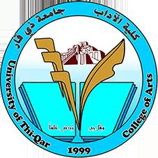 كلية الاداب-جامعة ذي قار
